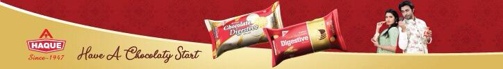 Haque Milk Chocolate Digestive Biscuit