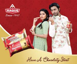 Haque Milk Chocolate Digestive Biscuit