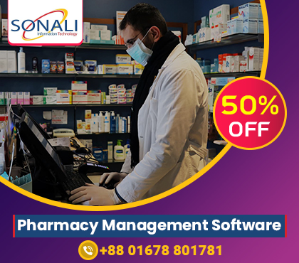 Sonali IT Pharmacy Managment System