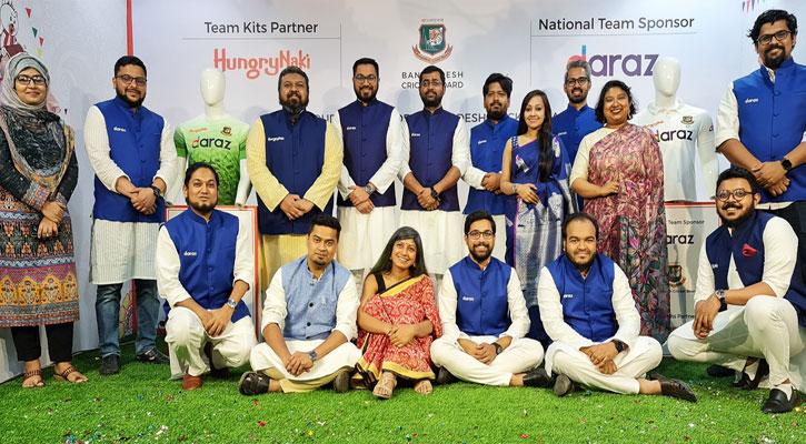 জাতীয় ক্রিকেট দলের স্পন্সর হলো 'দারাজ'