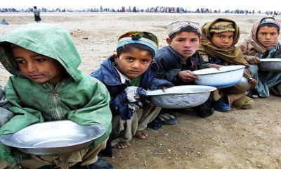 ভয়ঙ্কর খাদ্য সংকটে পড়তে পারে আফগানিস্তান