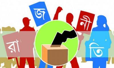 থমকে আছে দেশের রাজনীতি