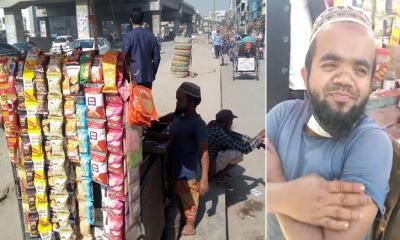 ঘুষ না দিতে পারায় সরকারি চাকরি মেলেনি 'খর্বকায়' আলী হোসেনের