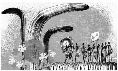 বাঙালি জাতিরাষ্ট্র হয়ে ওঠার পথে