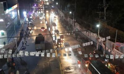চট্টগ্রামে ৭২ ঘণ্টা যান চলাচলে নিষেধাজ্ঞা