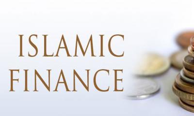 সুদবিহীন ইসলামী ব্যাংকের প্রয়োজনীয়তা