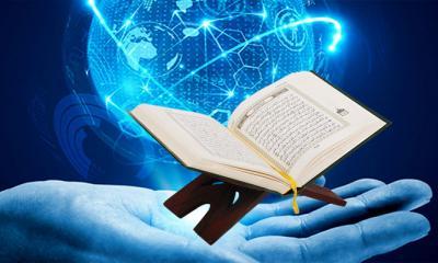 জ্ঞান-বিজ্ঞানের উৎকর্ষে ইসলাম