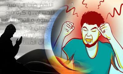 ক্রোধ : ক্ষতি ও নিয়ন্ত্রণের উপায়