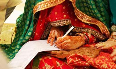 দেনমোহর : মুসলিম নারীর একচ্ছত্র অধিকার