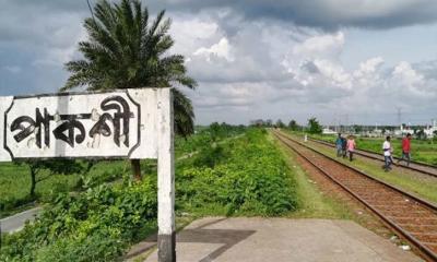 পাকশী বিভাগীয় রেলওয়ের ১৯ জন শ্রমিককে বরখাস্ত