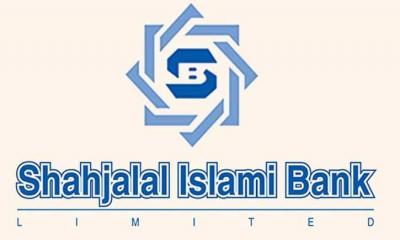 শাহ্জালাল ইসলামী ব্যাংকের নির্বাহী কমিটির ৭৯৬তম সভা অনুষ্ঠিত