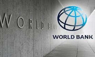 খাদ্য নিরাপত্তায় ১০২০ কোটি টাকা ঋণ দিচ্ছে বিশ্বব্যাংক