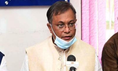 'বিএনপির অনেক নেতা গোপনে টিকা নিচ্ছেন'