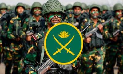 অফিসার পদে বাংলাদেশ সেনাবাহিনীতে নিয়োগ