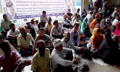 আগারগাঁওয়ে সরকারি কর্মচারীদের ধর্মঘট