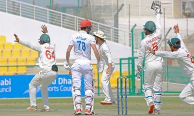 দুইদিনেই টেস্ট শেষ, জিম্বাবুয়ের কাছে হারল আফগানিস্তান