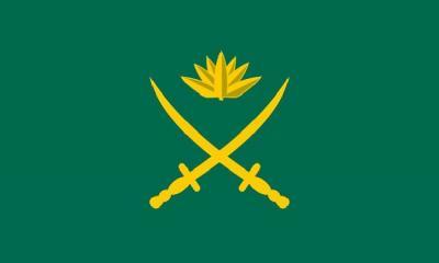 দুই পদে জনবল নিচ্ছে বাংলাদেশ সেনাবাহিনী
