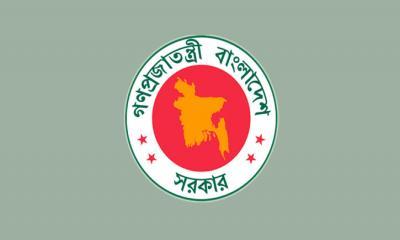 পোশাক পাবেন কর্মকর্তা-কর্মচারীরা, ধোলাই ভাতা ১০০ টাকা
