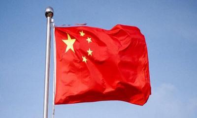 চীনের শীর্ষ পারমাণবিক বিজ্ঞানীর মৃত্যু