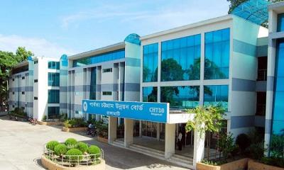 পার্বত্য চট্টগ্রাম উন্নয়ন বোর্ডে চাকরির সুযোগ