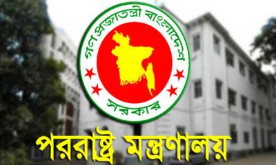 কুমিল্লার ঘটনার 'মাস্টারমাইন্ড' গ্রেফতার : পররাষ্ট্র মন্ত্রণালয়
