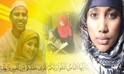 ইসলামে নারীর মর্যাদা ও সম্মান