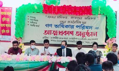 ভিপি নুর-রেজার নতুন রাজনৈতিক দল ঘোষণা