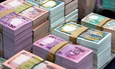 প্রাথমিক শিক্ষকদের বেতন ইএফটি করার জন্য ৪ লক্ষ টাকা 'ঘুষ'