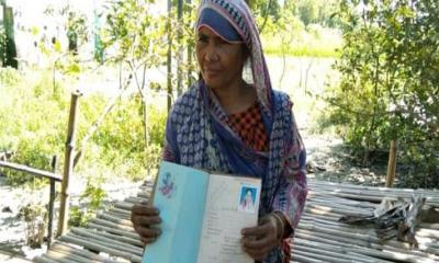 স্বামী হোটেলে মেসিয়ার, তবুও পাচ্ছেন বিধবা ভাতা