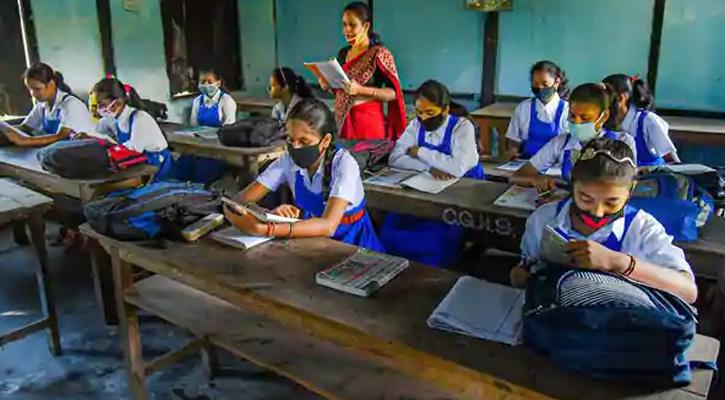 বন্ধে নয়, স্কুল-কলেজ খুললে কমবে করোনা ঝুঁকি