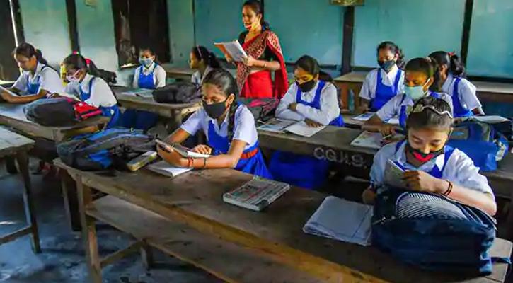 রোজায় খোলা থাকবে স্কুল-কলেজ