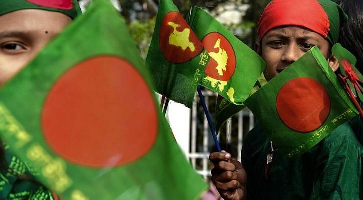"""বঙ্গবন্ধু কর্তৃক '' বাংলাদেশ """" নামকরণ"""