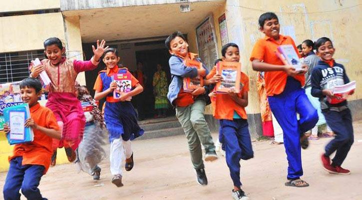 বছরের শেষে এসে বড় সুসংবাদ পেল প্রাথমিকের শিক্ষার্থীরা