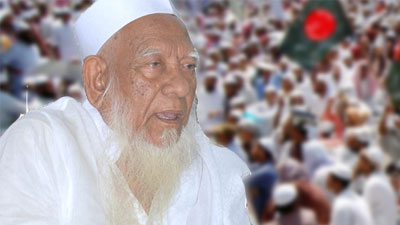 হাসপাতালে আল্লামা আহমদ শফী
