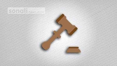 নাইকো দুর্নীতি মামলার চার্জ গঠনের শুনানি ২১ আগস্ট