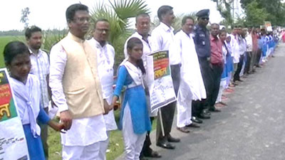 জয়পুরহাটে ৮৮ কিলোমিটার জঙ্গিবাদ বিরোধী মানববন্ধন