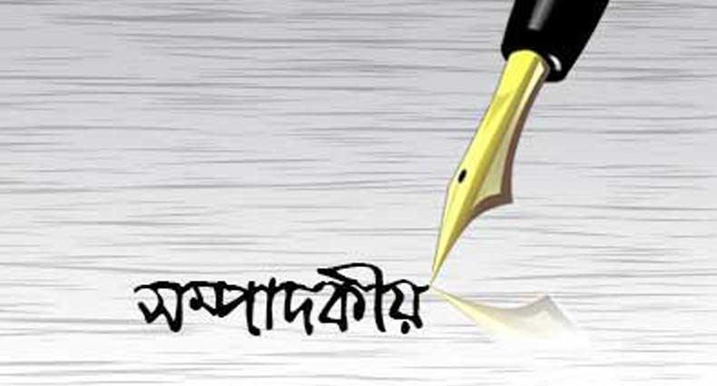 বিদায় ২০১৬