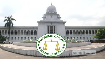 'জেলা পরিষদ নির্বাচন কেন অবৈধ হবে না'