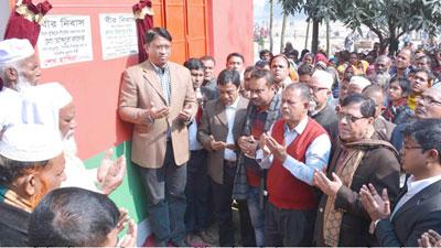 প্রধানমন্ত্রীর উপহার মুক্তিযোদ্ধাদের 'বীর নিবাস' হস্তান্তর