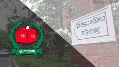 নির্বাচন কমিশন গঠনে কেন আইন নয় : হাইকোর্ট