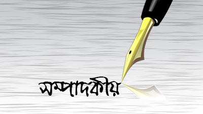 প্রবাসী আয়ে ভাটা