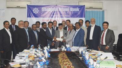 আইসিসি-বাংলাদেশকে শাহজালাল ইসলামী ব্যাংকের ২৫ লাখ টাকা প্রদান