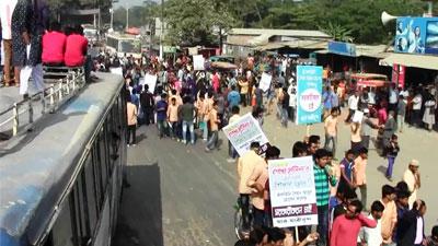 মাদারীপুরে ঢাকা-বরিশাল মহাসড়ক অবরোধ