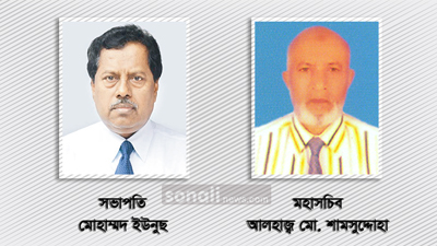 বিক্রমপুর মুন্সীগঞ্জ কল্যাণ সমিতির নতুন কমিটি