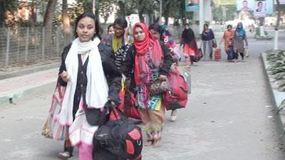 ময়মনসিংহ মেডিকেল কলেজ বন্ধ ঘোষণা