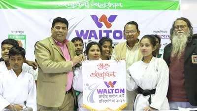 জাতীয় মার্শাল আর্ট প্রতিযোগিতার উদ্বোধন