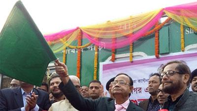 'নীলসাগর' উদ্বোধন করলেন রেলমন্ত্রী