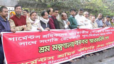 'মূল্যবৃদ্ধির চাপ সামলাতে হিমশিম খাচ্ছে শ্রমিকরা'