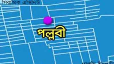 পল্লবীতে ছিনতাই: গোপালগঞ্জের ছাত্রলীগ নেতাসহ আটক ৩