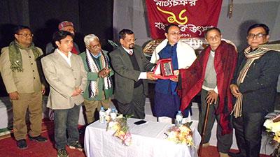 সিরাজগঞ্জ নাট্যচক্র'র ১৬ বছর পূর্তি উৎসব